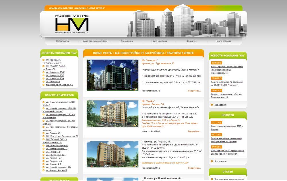 Агентство недвижимости Pattaya Grad  Недвижимость в