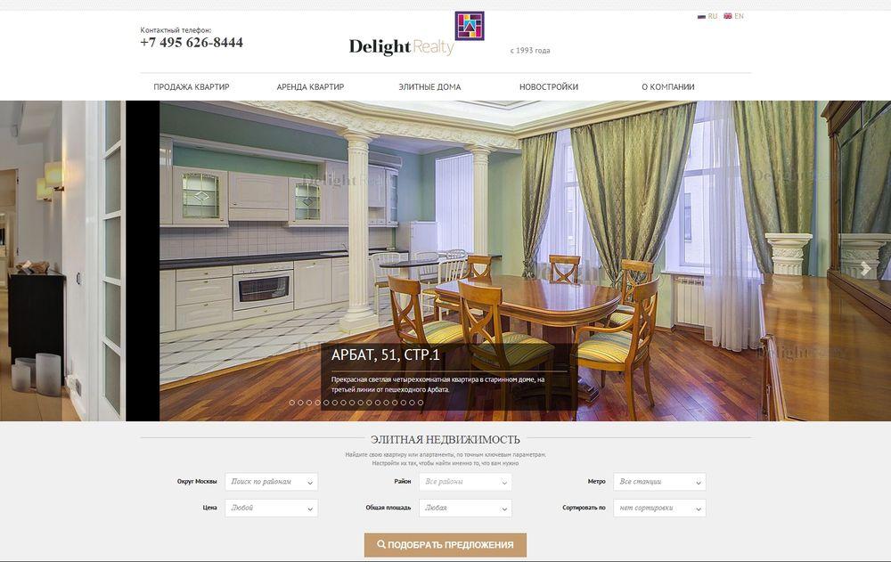 агентство по продаже элитной недвижимости в москве миновали много